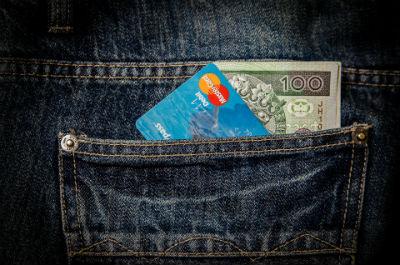 Dinero rapido y sin intereses