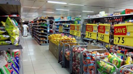 Ofertas y descuentos supermercado